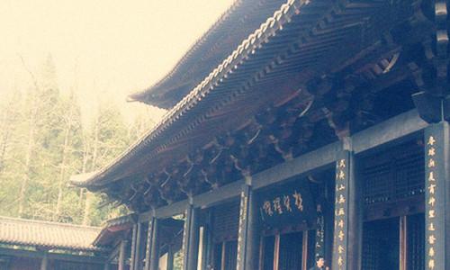 从漳州到三清殿旅游 1月漳州到三清殿自助游 17u.com