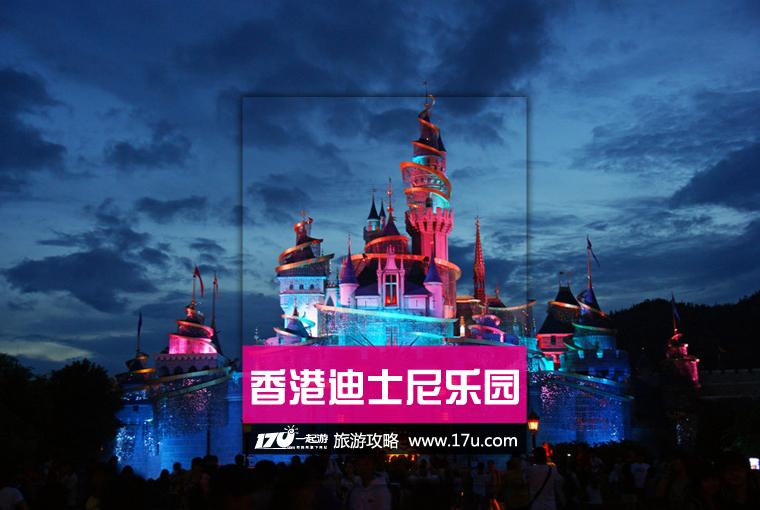 香港迪士尼乐园v乐园铁匠_香港迪士尼攻略自助土豆乐园攻略图片