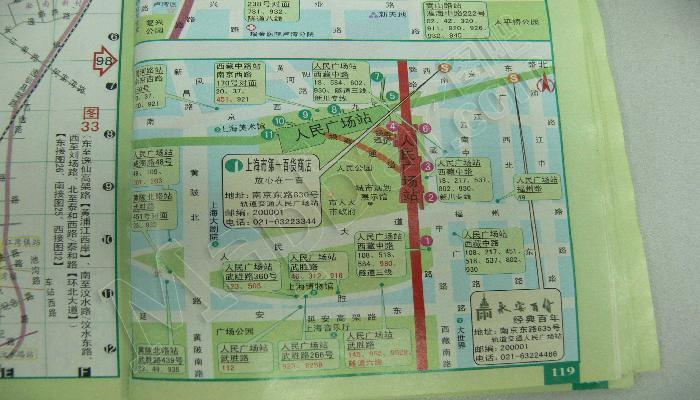 上海地铁人民广场站_人民广场地铁站