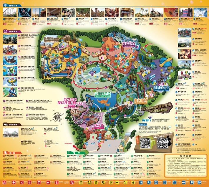 常州恐龙园游玩攻略 极度惊悚路线推荐