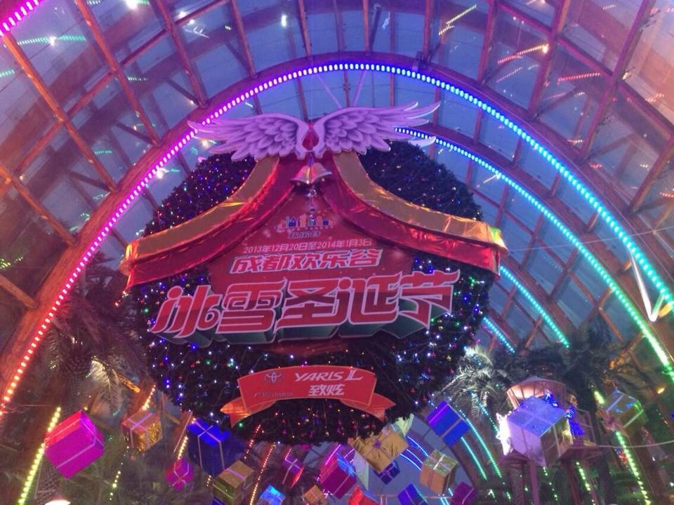 路公交车图片下载 从成都的滨江东路合江亭那儿到成都十二桥高清图片