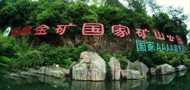 南尖岩景区是遂昌主要旅游资源集聚区之一.主要由天柱峰、神坛峰、