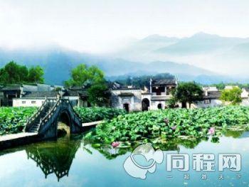 黄山/南湖...
