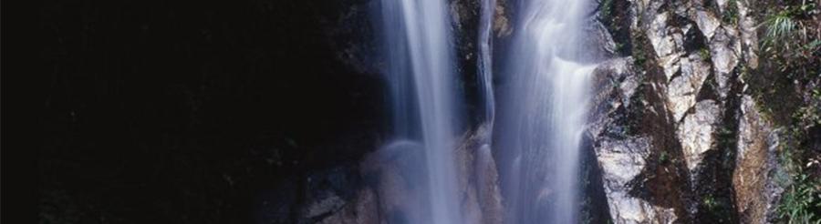 旅游资讯 景区资讯 > 38元享受80元南岭国家森林公园美景      瀑布群