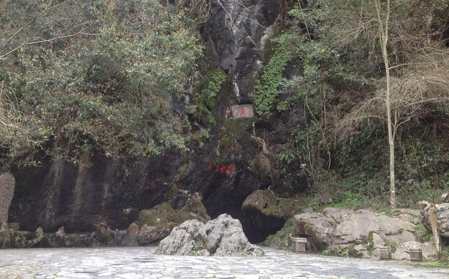 玉华洞国家风景名胜区